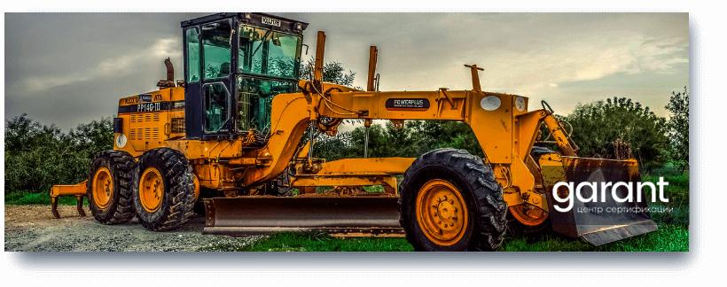 О безопасности машин и оборудования