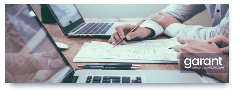 Сертификация систем менеджмента ИСО9001