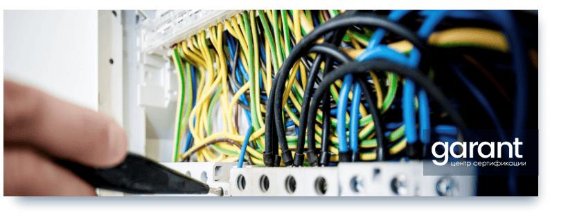 О безопасности низковольтного оборудования