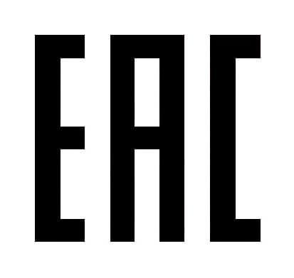 Сертификация EAC